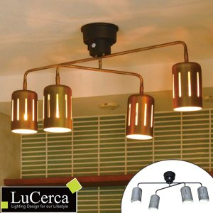 シーリングライト オラーレ2 4灯 リモコン付 LuCerca