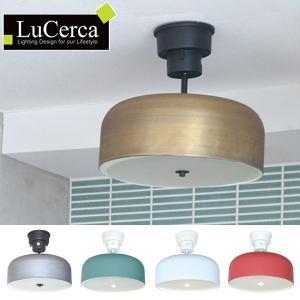 シーリングライト オラーレ3 4灯 リモコン付 LuCerca