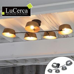シーリングライト カピエンテ1 5灯 リモコン付 LuCerca