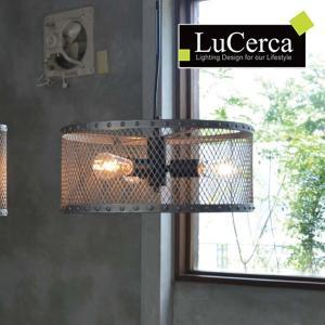 ペンダントライト ガウゼ3 3灯 LuCerca