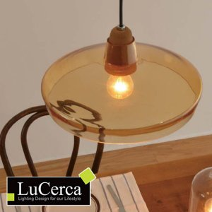ペンダントライト コルック X 1灯 LuCerca