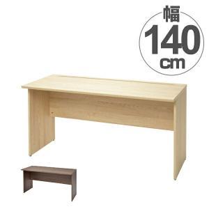 オフィスデスク 木目調 ユピタ 幅140cm ( デスク オフィス オフィス用 PCデスク パソコンデスク シンプル 木製 )|interior-palette