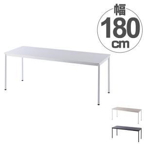 ワークテーブル オフィスデスク シンプルデザイン 幅180cm ( ワークデスク デスク テーブル 机 オフィス家具 オフィス パソコンデスク PCデスク )|interior-palette