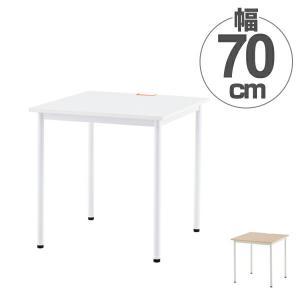 ワークテーブル オフィスデスク 配線穴付 シンプルデザイン 幅70cm ( ワークデスク デスク テーブル 机 オフィス家具 オフィス パソコンデスク PCデスク )|interior-palette