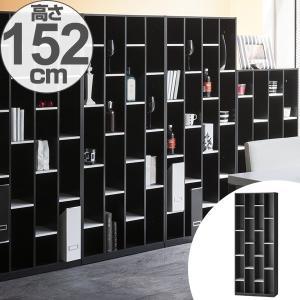 ディスプレイラック 本棚 ハイタイプ シェルフ MINIMAL 幅60cm ( ラック 棚 収納棚 リビング収納 オープンラック デザインラック おしゃれ ) interior-palette