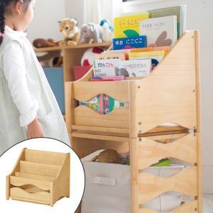 本棚 キッズ ブックラック S トット 木製 ( 子供部屋 子供用 木製 ) interior-palette