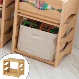 収納ラック キッズ オープンラック S トット 木製 ( ラック 子供用 木製 )|interior-palette