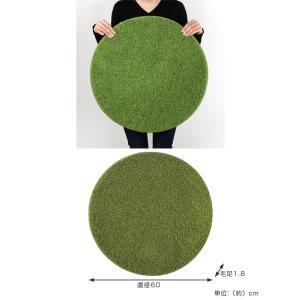 【週末限定クーポン】インテリアマット SIMON 丸型 60×60cm ( アクセントマット マット 正円 )|interior-palette|04