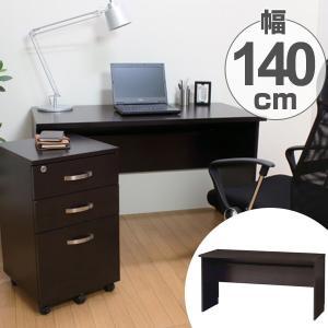 デスク ワークデスク ワイドタイプ 幅140cm ( パソコンデスク 木製 シンプル PCデスク 机 学習机 収納 大きめ ハイタイプ 書斎 パソコン PC ) interior-palette