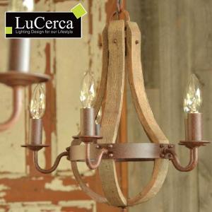 シャンデリア リグレス ケーゲル 5灯 LuCerca