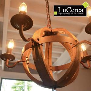 シャンデリア リグレス サークル 5灯 LuCerca