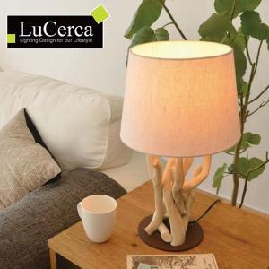 テーブルライト ドリフトウッド 1灯 LuCerca