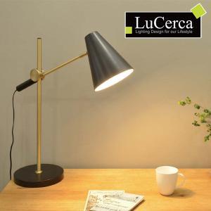 テーブルライト ブルック 1灯 LuCerca
