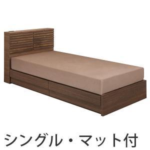 シングルベッド マット付 木製 ルーバーデザイン WOLFU ウォールナット ( ベッド シングル 収納付き )|interior-palette