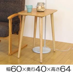 ハイテーブル 食卓 天然木 高さ64cm 幅60cm ( サイドテーブル テーブル 木製 北欧 ナチュラル 小さい シンプル )|interior-palette