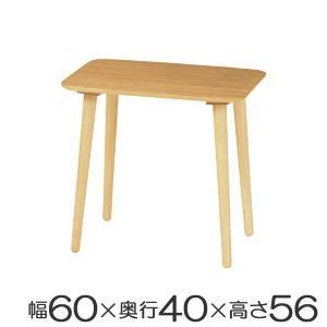 ハイテーブル 食卓 天然木 高さ56cm 幅60cm ( サイドテーブル テーブル 木製 北欧 ナチュラル 小さい シンプル )|interior-palette