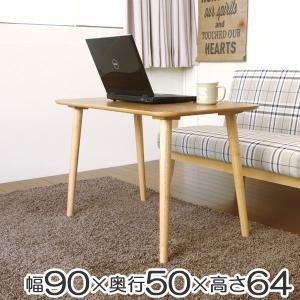 ハイテーブル 食卓 天然木 高さ64cm 幅90cm ( サイドテーブル テーブル 木製 北欧 ナチュラル 小さい シンプル ダイニングテーブル )|interior-palette