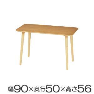 ハイテーブル 食卓 天然木 高さ56cm 幅90cm ( サイドテーブル テーブル 木製 北欧 ナチュラル 小さい シンプル ダイニングテーブル )|interior-palette