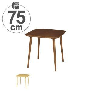 ダイニングテーブル 食卓 天然木 突板貼り 75cm角 ( テーブル 食卓テーブル ダイニング 木製 ナチュラル 2人掛け 2人 タモ 北欧 )|interior-palette