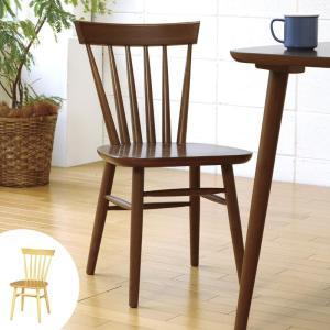 ダイニングチェア 天然木 ウィンザー調 座面高41cm ( チェア ダイニング ウォールナット 椅子 木製 シンプル ナチュラル 北欧 )|interior-palette
