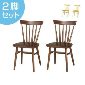 ダイニングチェア 2脚セット 天然木 ウィンザー調 座面高41cm ( 2脚 チェア ダイニング ウォールナット 椅子 木製 シンプル ナチュラル 北欧 )|interior-palette
