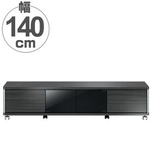 テレビ台 AVラック ロータイプ キャスター付 60V型対応 GD 幅140cm ( テレビボード ローボード 収納 ブラック 黒 木目 木製 テレビ ) interior-palette
