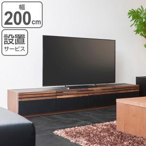 テレビ台 ローボード ウォールナット ルーバーデザイン ACOORD 幅200cm ( テレビボード 完成品 テレビ TV 収納 大型 大きめ おしゃれ ブラック 木製 )|interior-palette