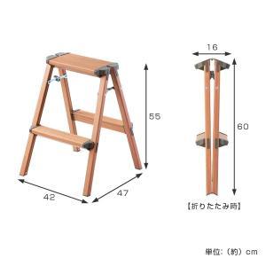 脚立 アルミ製 木目調脚立 2段 ( アルミ 軽量 踏み台 )|interior-palette|03
