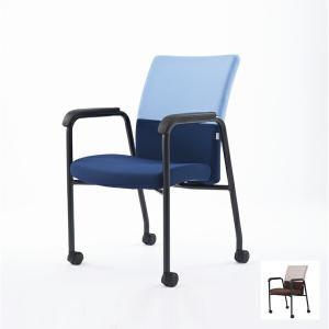 オフィスチェア ミーティングチェア 肘付 スチールフレーム ( 会議イス 会議椅子 アームレスト イス 椅子 チェア オフィスチェアー 会議室 ミーティング )|interior-palette