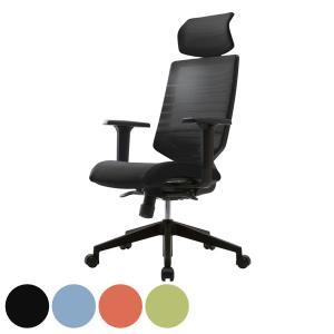 オフィスチェア 可動肘 ヘッドレスト付 ( オフィスチェアー メッシュ ハイバック  デスク用チェア 腰痛 オフィス 椅子 チェア 椅子 カバー )|interior-palette