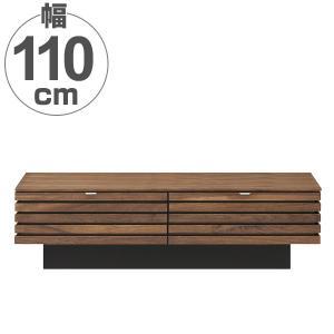 ローテーブル リビングテーブル 天然木 ルーバーデザイン HARDI 幅110cm ウォールナット ( テーブル 収納 センターテーブル シンプル おしゃれ 完成品 )|interior-palette