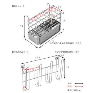 水切りラック シンクサイドスペース水切り 水が流れる 幅20cm ( 水切りカゴ 水切りかご 水切りバスケット )|interior-palette|04