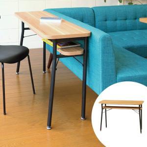 ダイニング カウンターテーブル スチールフレーム ケティル 幅100cm ( テーブル カウンター ハイテーブル アイアン バーテーブル 木製 おしゃれ )|interior-palette
