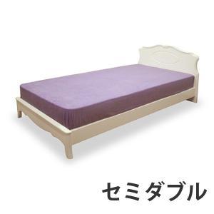 ベッド セミダブル ロココ調 ロマンチック リモージュ 約幅128cm ( ベッドフレーム フレーム フレームのみ セミダブルベッド セミダブルサイズ )|interior-palette