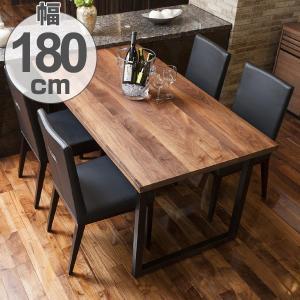 ダイニングテーブル 食卓 天然木 オイル仕上げ RAMA 幅180cm ウォールナット ( ダイニング テーブル 無垢 無垢材 木製 180 おしゃれ 6人掛け 6人 )|interior-palette