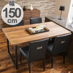 ダイニングテーブル 食卓 天然木 オイル仕上げ RAMA 幅150cm ウォールナット ( ダイニング テーブル 無垢 無垢材 木製 180 おしゃれ 4人掛け 4人 )|interior-palette