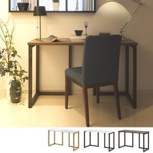 デスク 天然木フレーム シンプルデザイン FARE 幅120cm ( パソコンデスク リビング ワークデスク 勉強机 学習机 シンプル おしゃれ ウォールナット )|interior-palette