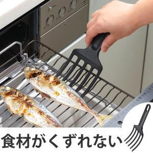 トング アラクック グリルスクーパー ( キッチントング キッチンツール 調理器具 )|interior-palette