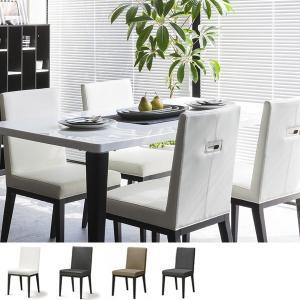 ダイニングチェア 椅子 天然木脚 座面高44cm ( ダイニング チェア チェアー 椅子 イス シンプル ベーシック ホワイト ブラック 北欧 )|interior-palette