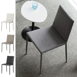 ダイニングチェア 椅子 スリムデザイン 座面高44cm ( ダイニング チェア チェアー 椅子 イス シンプル ベーシック ホワイト ブラック 北欧 )|interior-palette