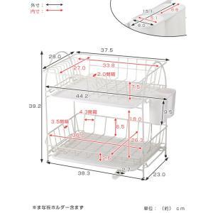 水切りラック 水切りバスケット 2段 ホワイト ブランス Blance ( 水切りカゴ 水切りバスケット ディッシュラック ) interior-palette 02