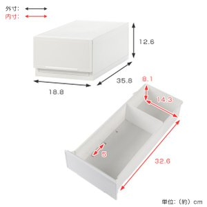 収納ケース 幅18×奥行35×高さ12cm コレクトケース Sスリム 1段 squ+ ( 収納 収納ボックス 引き出し )|interior-palette|04