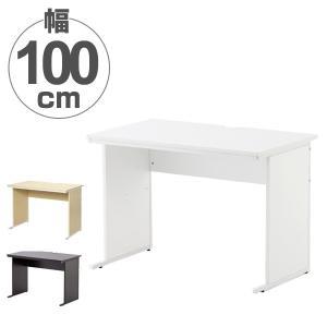 オフィスデスク ワークデスク スチール製 幅100cm ( デスク パソコンデスク パソコン ワークデスク シンプル オフィス ) interior-palette