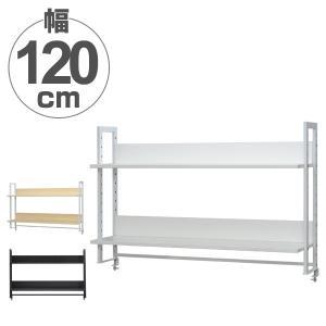 ワークデスク専用 上置ハイシェルフ 2段 ラック 幅120cm ( デスク 収納 パソコンデスク ワークデスク シェルフ 書類収納 棚 ) interior-palette