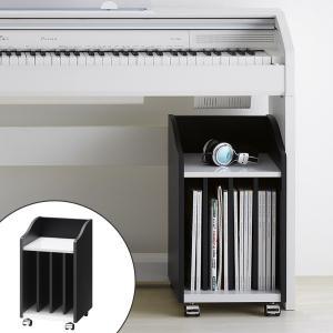 ピアノ下収納 ピアノワゴン 幅30cm キャスター付 ( ラック 楽譜 教科書 )|interior-palette