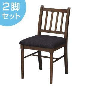 ダイニングチェア 2脚セット 天然木 シンプルデザイン 座面高45cm ( 完成品 チェア チェアー 椅子 2脚 セット シンプル 45cm )|interior-palette
