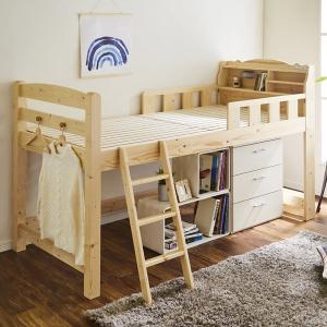 ロフトベッド シングル 木製 コロ ( ベッド フレーム ロフト )|interior-palette