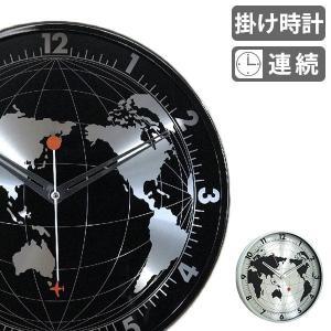 掛け時計 30cm EDGE GLOBE ( アナログ 時計 壁掛け時計 インテリア 雑貨 )|interior-palette