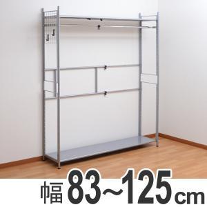 キッチン 伸縮ラック ワイド 超頑丈 幅83〜125cm ( スチールラック 棚 伸縮 伸縮式 ラック スチール 収納家具 収納棚 収納 キッチン収納 リビング収納 ) interior-palette