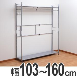キッチン 伸縮ラック スーパーワイド 超頑丈 幅103〜160cm ( スチールラック 棚 伸縮 伸縮式 ラック スチール 収納棚 収納 キッチン収納 リビング収納 ) interior-palette